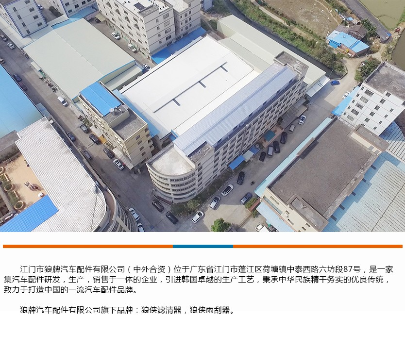 公司jianjie-1.jpg