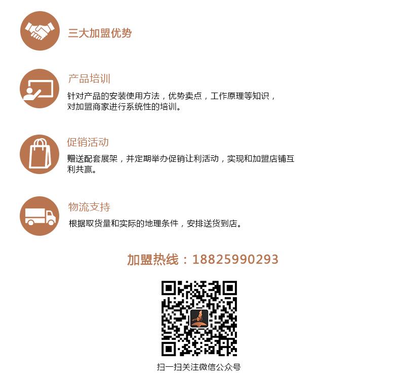 jiameng-1.jpg